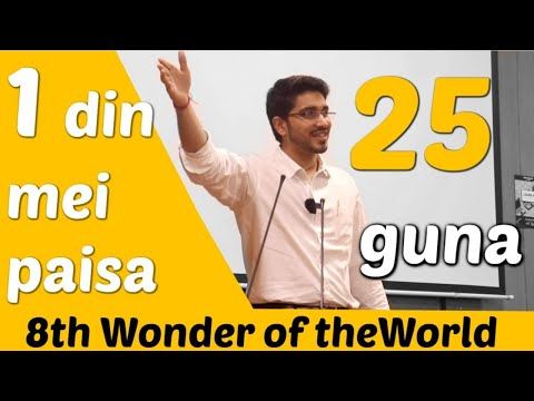 1 din mei Paisa 25 guna | Not a Click bait | For all students