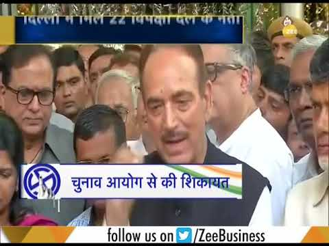 Chunav India Ka: NDA meeting today at BJP Headquarters, News Delhi
