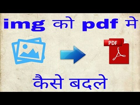 How to convert photo into pdf.