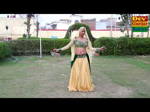 Rajasthani Dance 2019|| सरसों में खिल रहे फूल || जान रडुअन की मौज लगेगी रे ||Ajeet Katara New Rasiya
