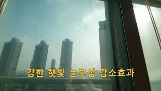 인천 청라 아파트단열필…