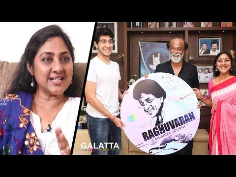Raghuvaran worked in Ilaiyaraaja's Music Team as Guitarist | Rohini reveals #Throwbackthursday #TBT