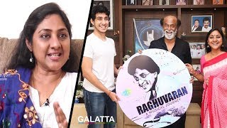 Raghuvaran worked in Ilaiyaraaja's Music Team as Guitarist | Rohini reveals #Throwbackthursday #TBT
