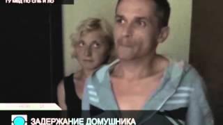 Смотреть видео Телеканал «Санкт Петербург» — Новости — В Петербурге задержали вора, совершившего более 50 квартирны онлайн