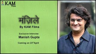 Manzile With Manish Gupta By KAM Films
