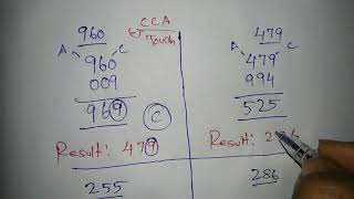 19-07-2019 Kerala Lottery Tricks | ABC Lottery Guessing Numbers | Lottery Touch Numbers ABC