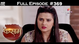 Kasam - 14th August 2017 - कसम - Full Episode
