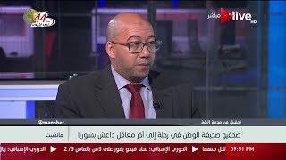 مانشيت: الصحفي أسامة خالد يروي تفاصيل رحلة لصحفيو