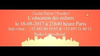 Baixar Fii neugol biddo - Oustaz Bachir partie 1/2 #radio laawol kisal