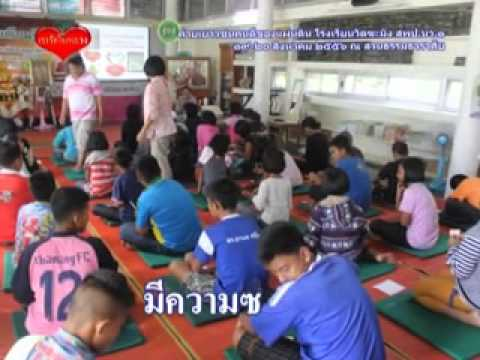 เมืองไทยเมืองทอง (เยาวชนคนดีของแผ่นดิน)