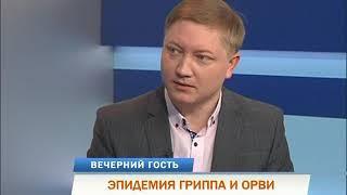 Вечерний гость. Эпидемия гриппа и ОРВИ в Пермском крае