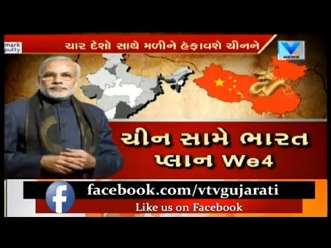 India, US, Australia, Japan planning alternative to China's Belt and Road project | Vtv News