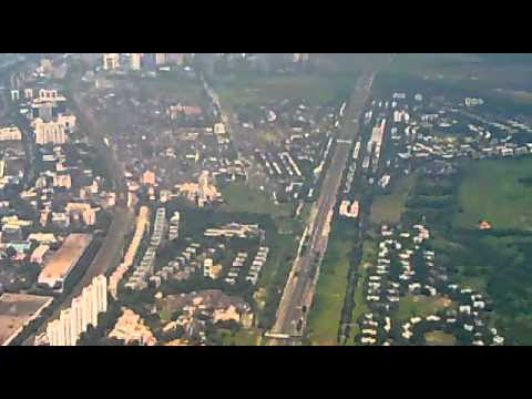 Mumbai airport take off best video.mp4