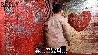 베이징의 숨은 명소(데이트 강추!!-减压馆 stress…