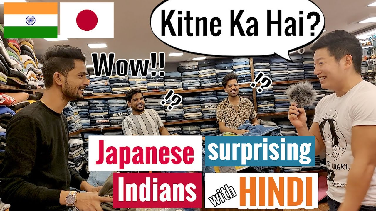 Foreigner Speaking Hindi Prank at Mumbai Market - Japanese in India