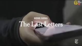 Tuổi trẻ Hong Kong:  Bức thư cuối cùng