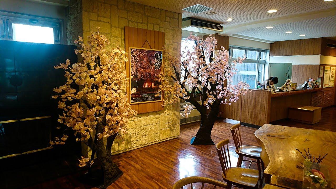 Yupopo Hotel I Onsen W Kakunodate