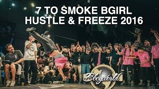 7 TO SMOKE BGIRL | HUSTLE & FREEZE 2016