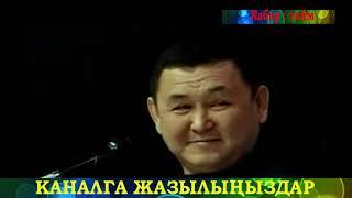 КУУДУЛДАР САТИРАСЫ|Абдылда Иманкулов,Борончу КУЛКУ ТАМАША