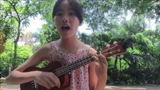 Cô gái mở đường - Cover ukulele