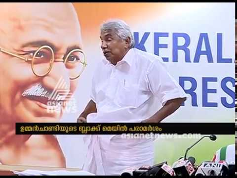 Controversy continues over Oommen Chandy's statement about blackmailing