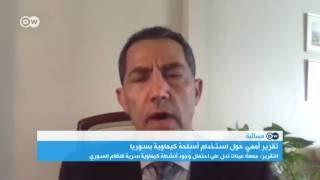 هل يلجأ مجلس الأمن لتطبيق عقوبات الفصل السابع في سوريا؟