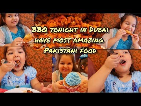 Bar B.Q. Tonight – باربيكيو تونايت – Best Pakistani Buffet in Jumeirah – Dubai – UAE