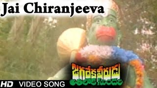 Jagadeka Veerudu Atiloka Sundari Movie | Jai Chiranjeeva Video Song | Chiranjeevi, Sridevi