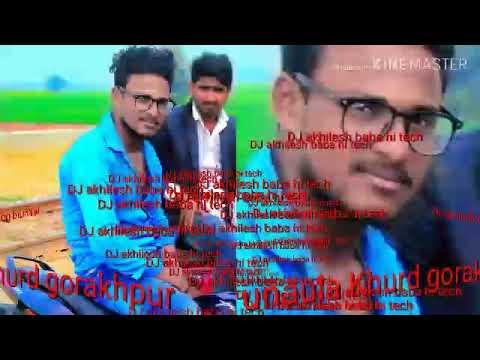 DJ✔Rajkamal ✔basti ✔jaisan ✔.Rani Ho Aawe Na Nind Ratiya Me.dj.akhilesh.baba.hi.tech
