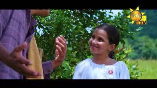 මෙතෙක් තිබූ ගුණ | Methek Thibu Guna | Sihina Genena Kumariye Song Thumbnail