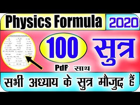 Lami's Theorem | Equilibrium in Engineering Mechanics | Numerical Problem with Solution in Hindiиз YouTube · Длительность: 10 мин3 с