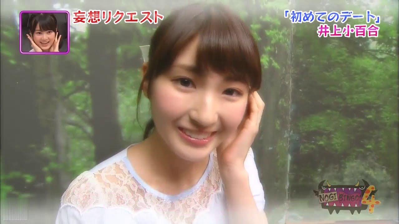 Nogizaka46   Inoue Sayuri ''Our First Date''