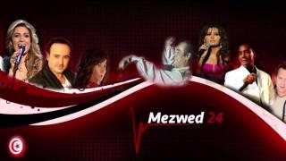 Spot mezwed24.com | Mezwed 24