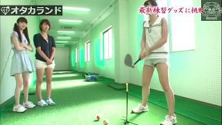 [ ごるふなでしこ ] AKB48 永尾まりや (まりやぎ) 1994年3月10日横浜市...