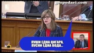 Нерви, озъбени физиономии и плюнка в парламента