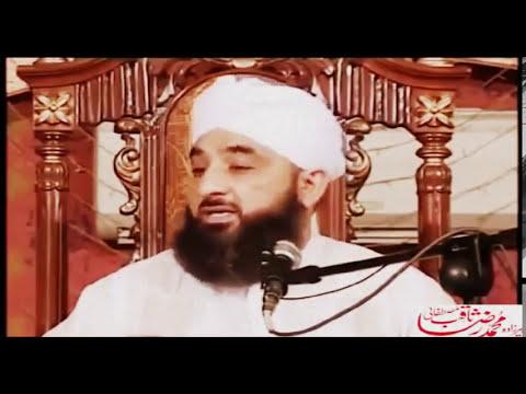 Be Namazi Ka Anjam By Saqib Raza Mustafai Full Bayan┇Namaz Ki Ahmiyat In Islam By Quran, Hadith