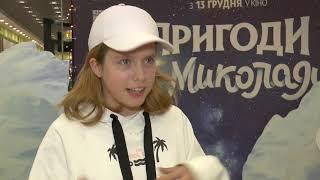 Мікс: Пригоди Супер Миколая