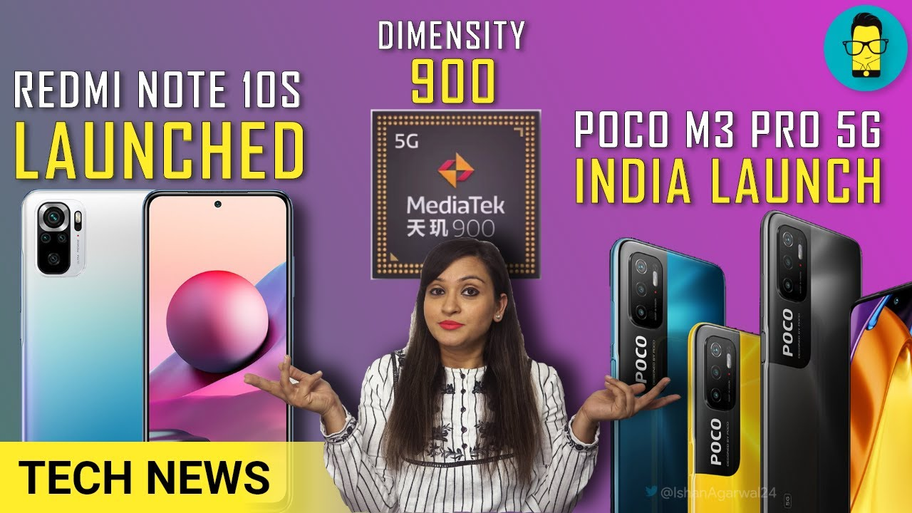 [हिंदी] Redmi Note 10S Launched, MIUI 12.5, POCO M3 Pro 5G First Look, Dimensity 900 Launch#Technews