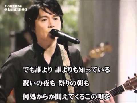 福山雅治 魂のリクエスト 2014年4月~6月 13曲 (1時間3分57秒)