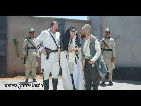 باب الحارة - تنكة و النمس : أبو جودت بده حجاب ! جمال العلي و مصطفى الخاني