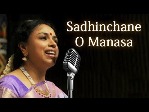 Sadhinchane O Manasa (Tyagaraja Pancharatna Kirtis) - Sudha Raghunathan Live - Isai Ragam