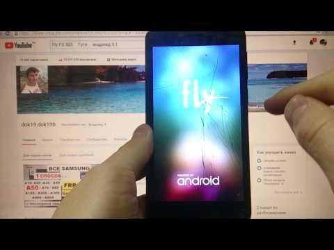 FRP Fly FS505 Сброс Google аккаунта
