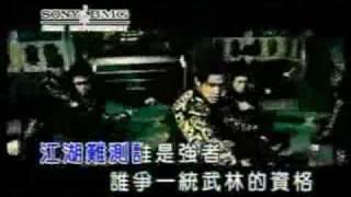 周杰伦 -  霍元甲 KTV