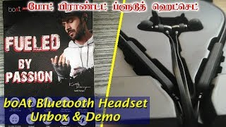 boAt Rockerz 255F Bluetooth Headset Unboxing & Demo - Tamil | Tech Cookies