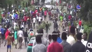 THE 6PM NEWS (GHOST TOWN IN BUEA) MONDAY FEBRUARY 4th 2019 - EQUINOXE TV