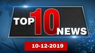 Top 10 News in Hindi / Today's Top 10 News in Hindi
