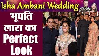 Isha Ambani Wedding: Lara Dutta looks stunning with husband Mahesh Bhupathi; Watch | Boldsky
