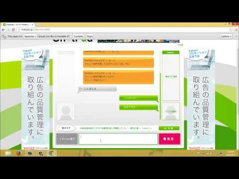 Japanese Chatroom+ Leveling-Up