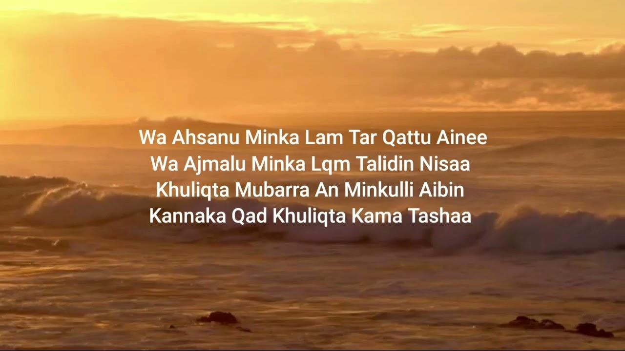 Download Ishq ke rang me rang jao mere yaar lyrics   Owais raza qadri