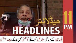 Pakistan Daily News & Hourly Bulletin